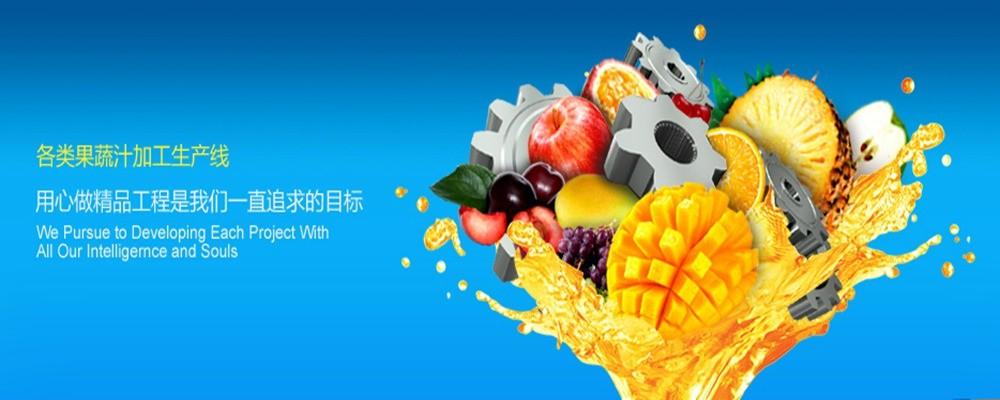 중국 최상 산업용 요구르트 가공 설비 판매에